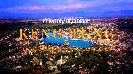 "Thumbnail of the video ""KengTung & The Golden Triangle Region"""